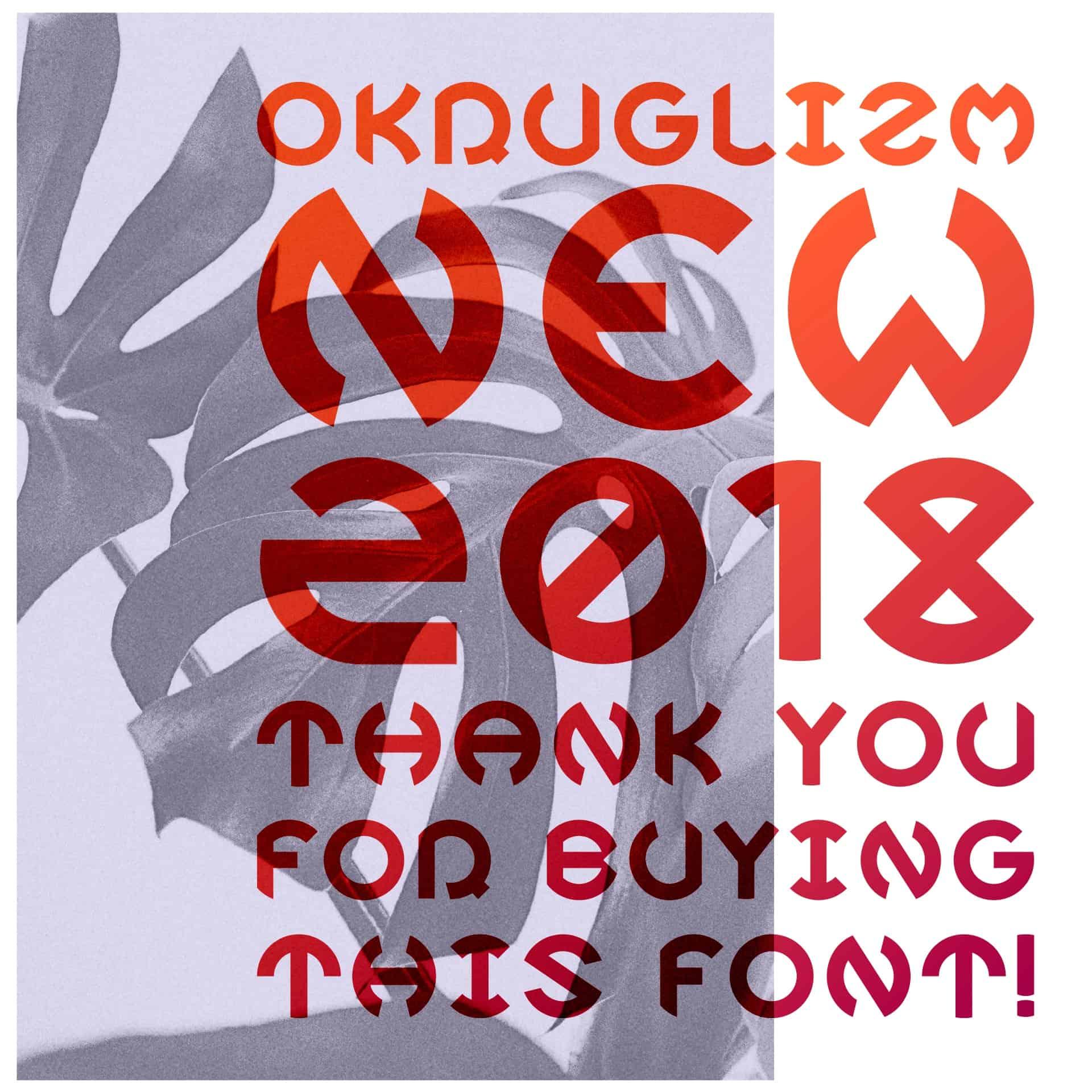 Okruglizm шрифт скачать бесплатно
