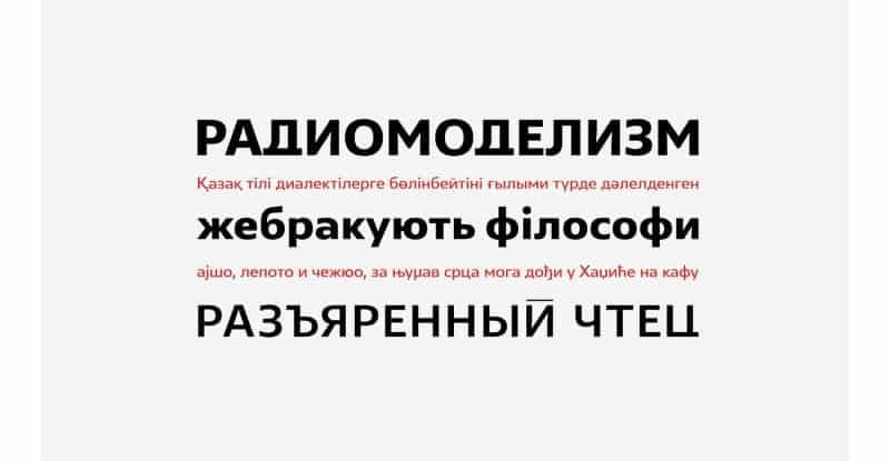 Lexis шрифт скачать бесплатно