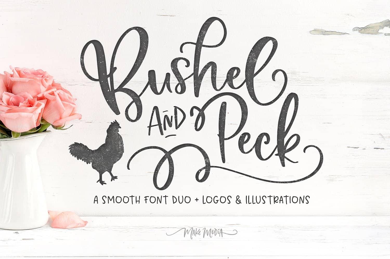 Bushel n Peck шрифт скачать бесплатно