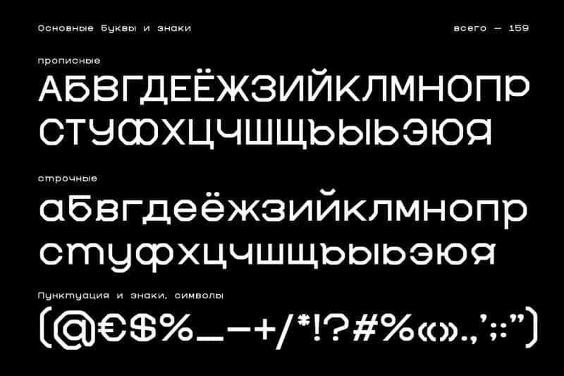 G Display шрифт скачать бесплатно