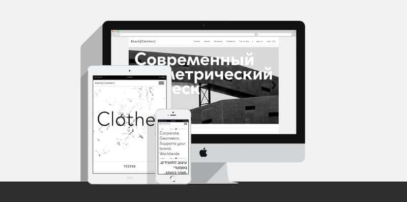 Clother Trial шрифт скачать бесплатно