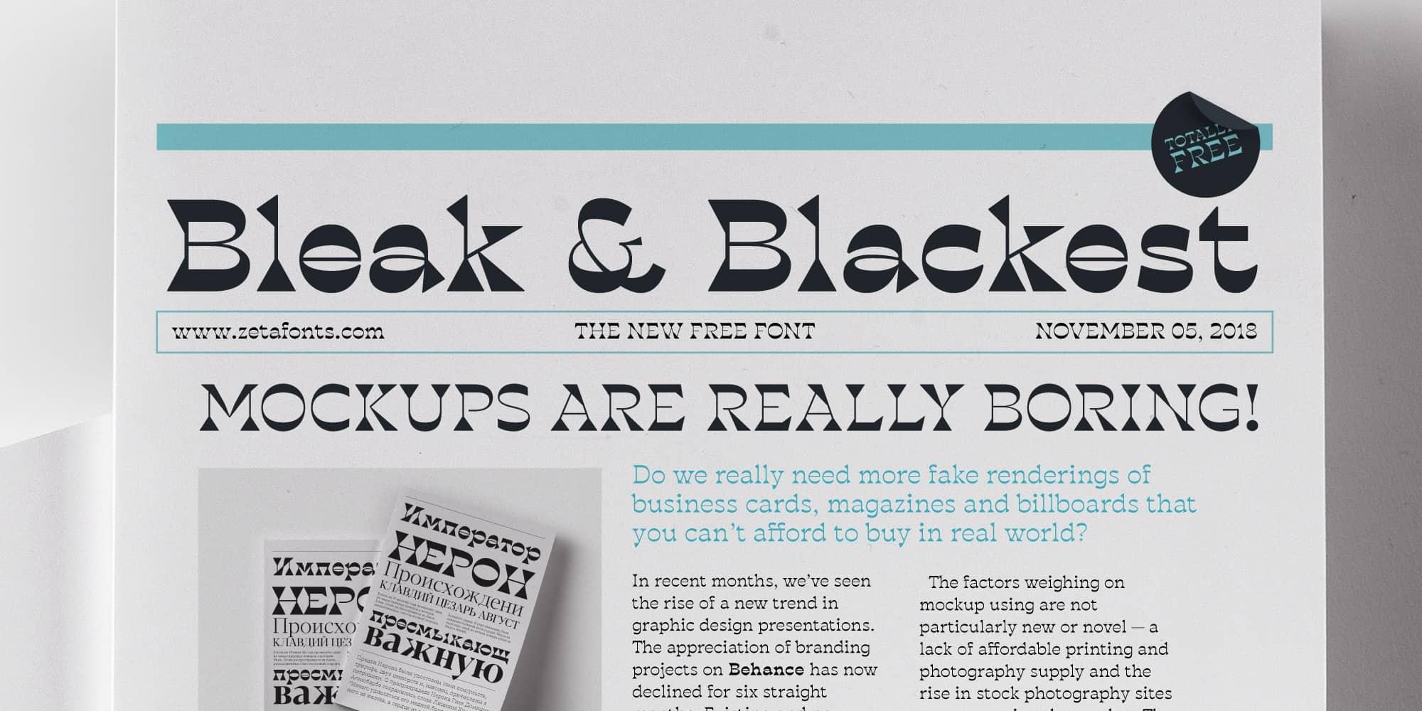 Blackest шрифт скачать бесплатно