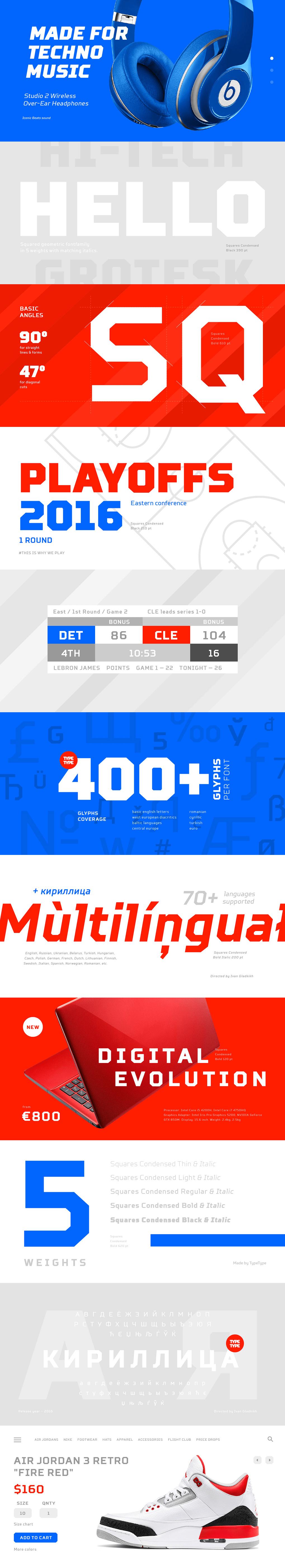 TT Squares шрифт скачать бесплатно