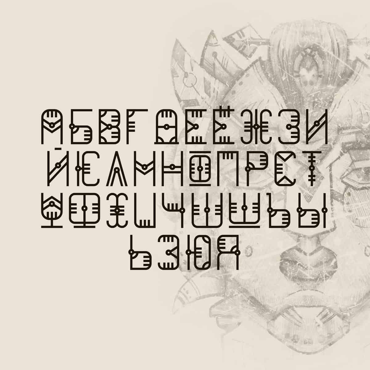Runa шрифт скачать бесплатно