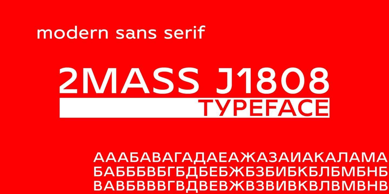 2MASS J1808 шрифт скачать бесплатно