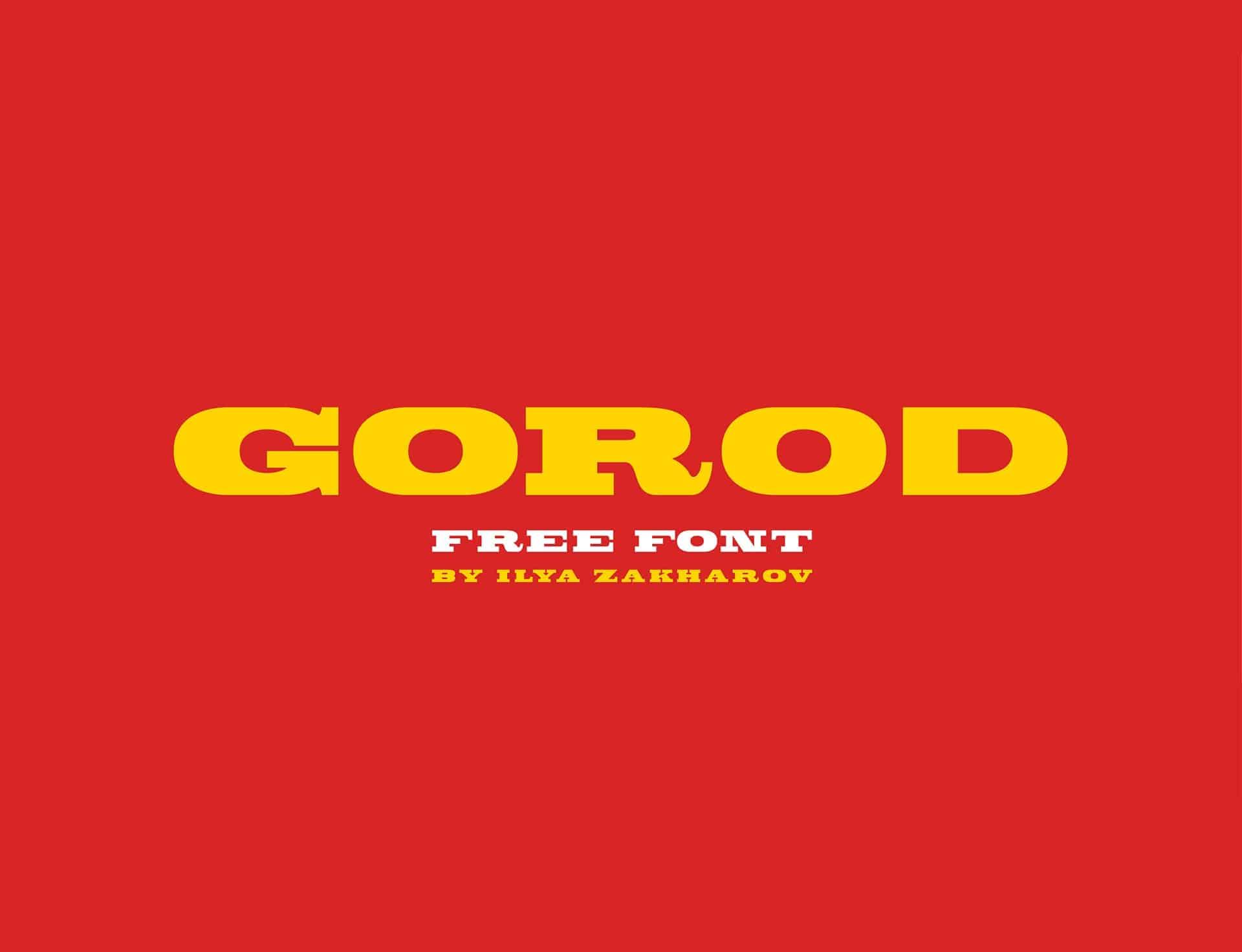 Gorod шрифт скачать бесплатно