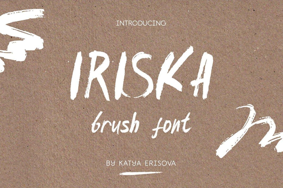 Iriska Brush шрифт скачать бесплатно