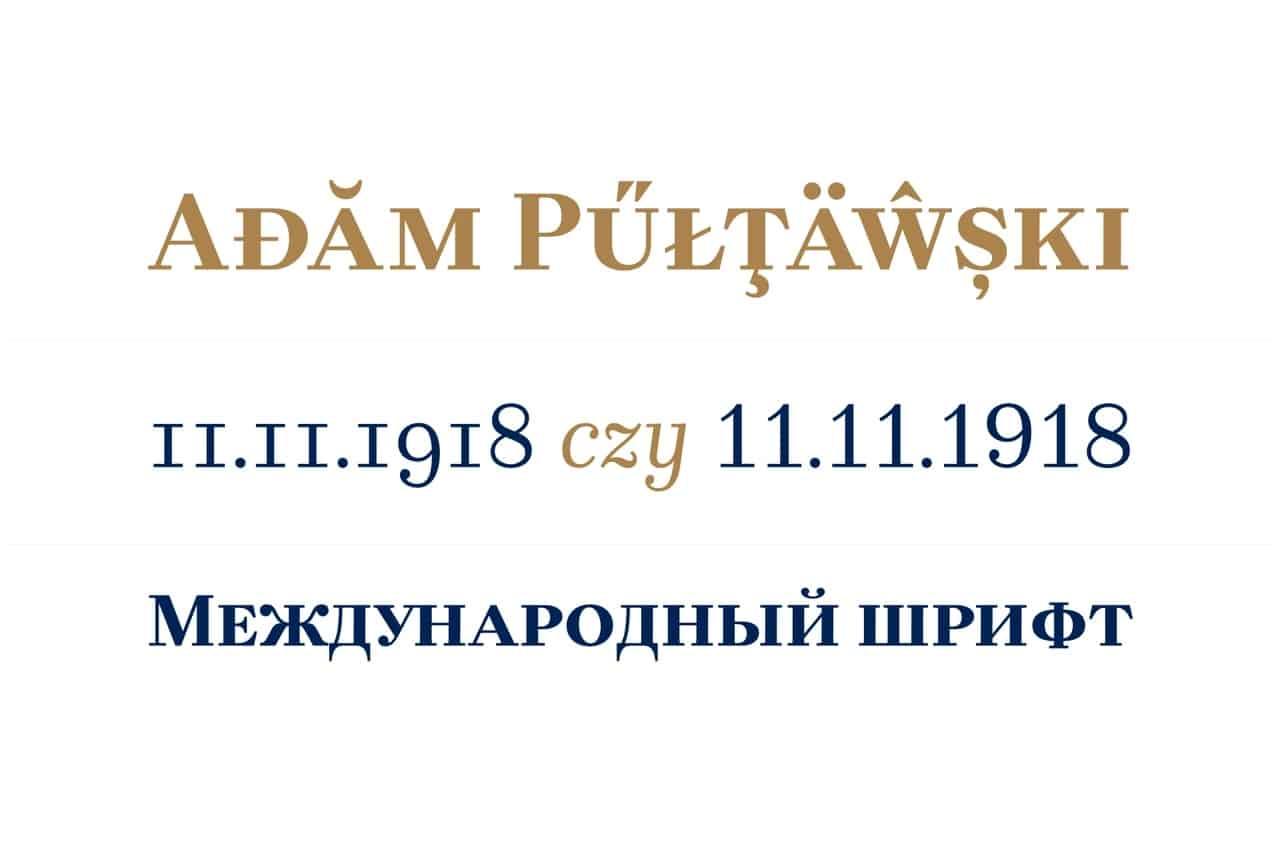 Brygada 1918 Family шрифт скачать бесплатно