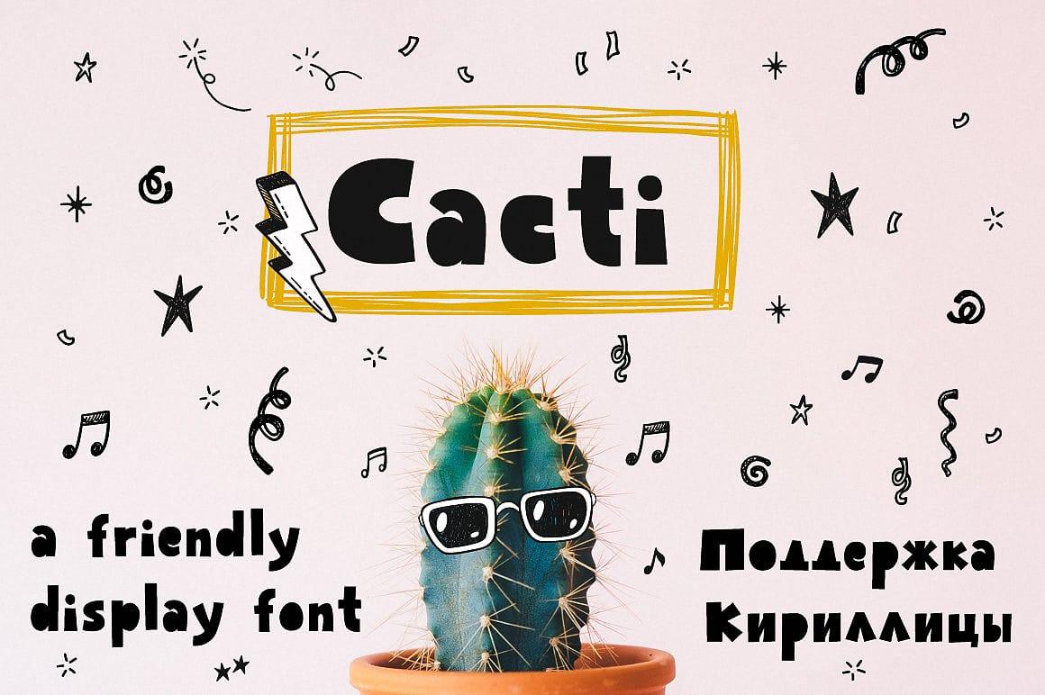 Cacti шрифт скачать бесплатно