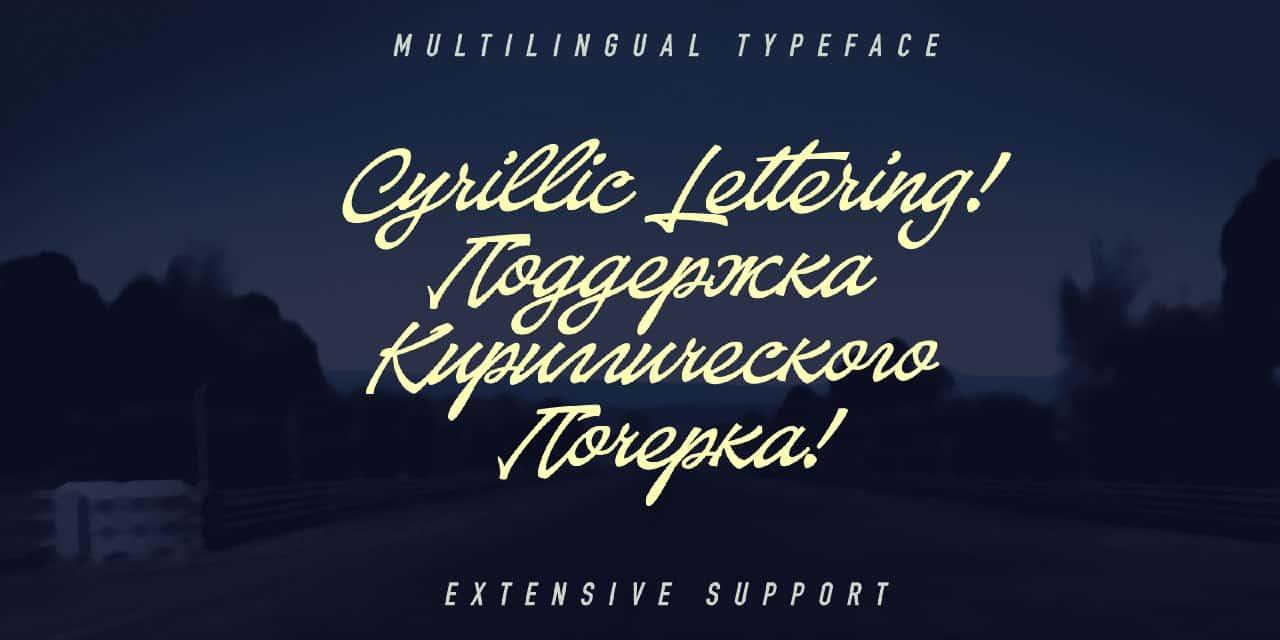 Baystar Script шрифт скачать бесплатно