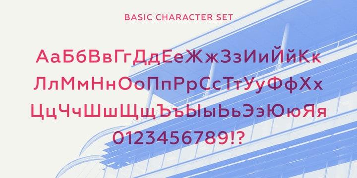 Geometria шрифт скачать бесплатно