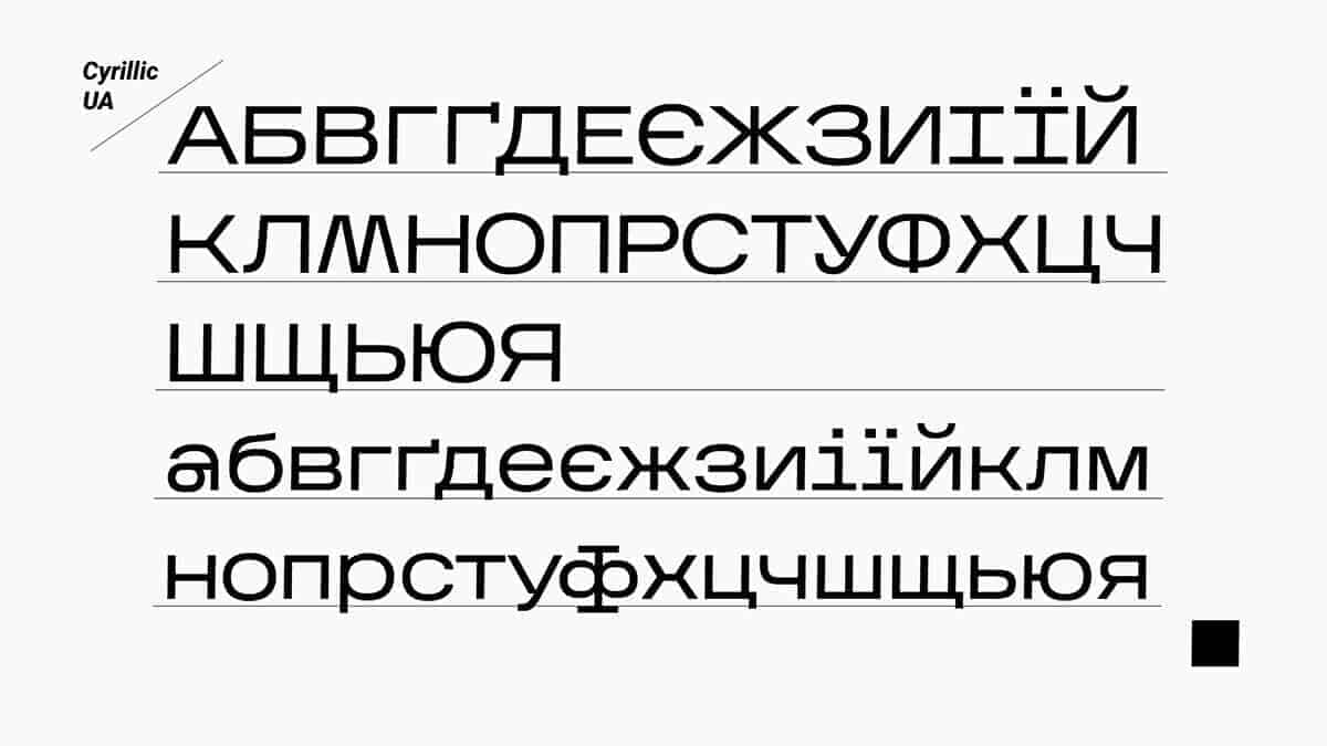 Kharkiv Tone шрифт скачать бесплатно