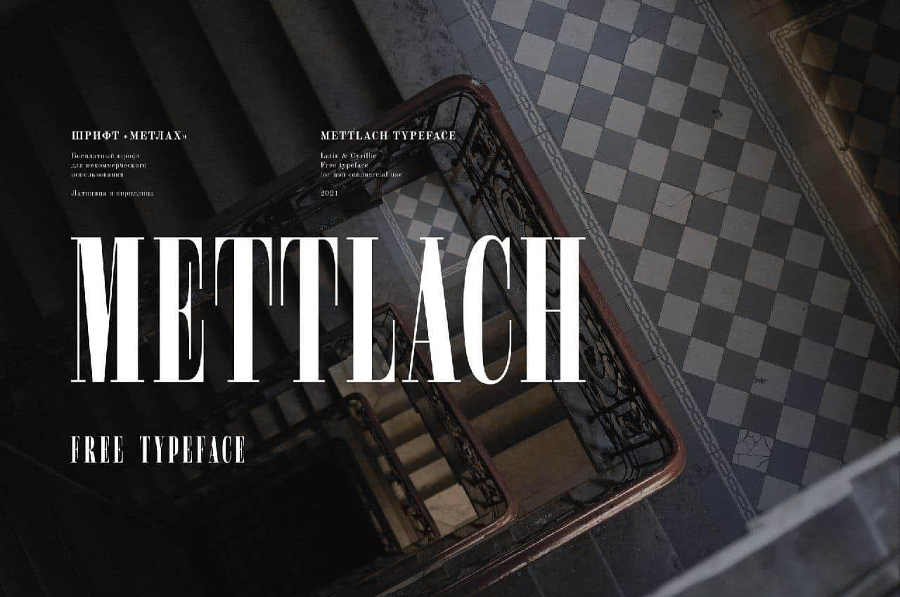 Mettlach шрифт скачать бесплатно